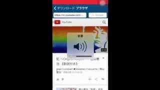 getlinkyoutube.com-今回はWi-Fiなしの音楽アプリ紹介ー (ITV)iPodtouchをもってる方にオススメー