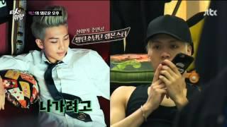 getlinkyoutube.com-GOT7 Jackson called BTS Rap Monster on Taste Of Others cut.