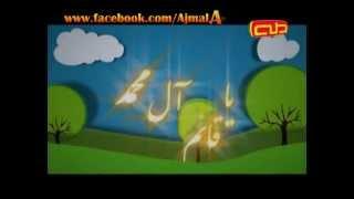 getlinkyoutube.com-أنشودة يا قائم آل محمد - قناة طه