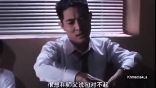 Khmer អង្គរក្សការពារស្រីស្អាត លីលានជា  full movie