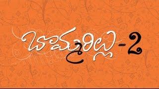 flushyoutube.com-Bommarillu 2 | Telugu Comedy Short Film 2014 | By Thriller Boys Production | FBO