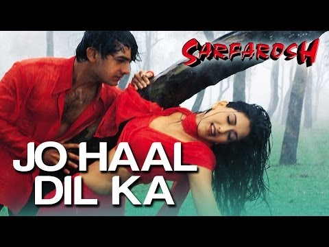 Jo Haal Dil Ka - Sarfarosh - Aamir Khan &amp; Sonali Bendre