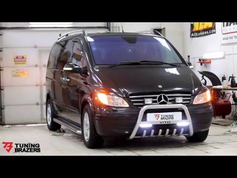 Установка ходовых огней в штатные фары Mercedes-Benz Vito