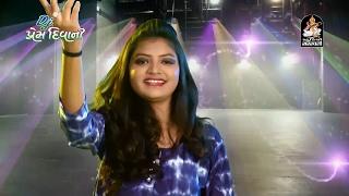 Manisha Barot | Dj Prem Diwani - 2 | FULL HD VIDEO | Dj Non Stop 2017 | Produce By STUDIO SARASWATI
