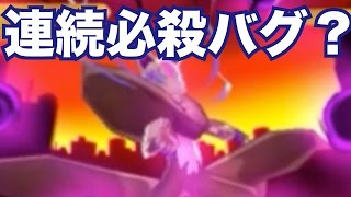 getlinkyoutube.com-2連続必殺技バグ発生!【妖怪ウォッチ2・真打#349】
