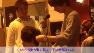 getlinkyoutube.com-OCEANTOKYO✖WEGOコラボイベント 三科光平さんスタイリング講座「アイロン編」