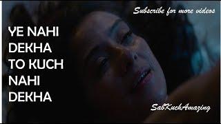 Lust Stories - Manisha Koirala - Intimacy on Screen - Must Watch