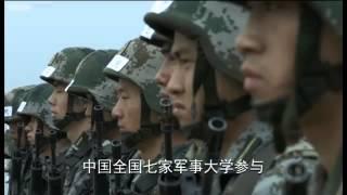 getlinkyoutube.com-视频:当英国军官走进中国军校参与训练   BBC中文网   多媒体