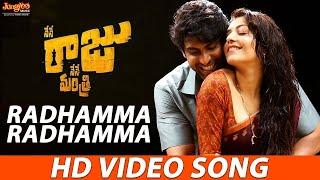 Radhamma Radhamma HD video Song |  Nene Raju Nene Mantri | Rana | Kajal Agarwal | Anup Rubens | Teja width=