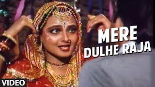 getlinkyoutube.com-Mere Dulhe Raja Full Song | Biwi Ho To Aisi