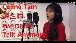 getlinkyoutube.com-We Don't Talk Anymore CHARLIE PUTH covered by Celine Tam
