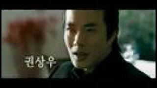 getlinkyoutube.com-Destiny ( 숙명 - Fate ) Trailer (2008)