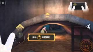 getlinkyoutube.com-Cross Fire Mobile China || The Beginning [GamePlay]!