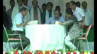 getlinkyoutube.com-Historic tripartite pact signed for Gorkhaland Territorial Administration