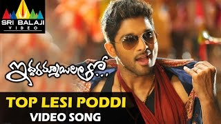 getlinkyoutube.com-Iddarammayilatho Video Songs   Top Lesi Poddi Video Song Allu Arjun, Catherine   Sri Balaji Video