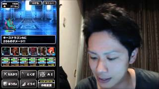 getlinkyoutube.com-【DQMSL】青の祠4Fにチャレンジ!! 冒険の書39