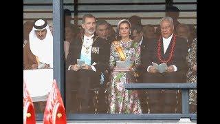 SS.MM. los Reyes asistieron a la entronización del Emperador Naruhito