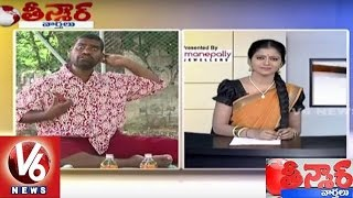 getlinkyoutube.com-Bithiri Sathi Funny Conversation With Savitri On Cheap Liquor Policy || Teenmaar News || V6News