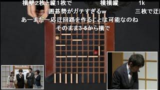 getlinkyoutube.com-将棋棋士vs囲碁棋士 2014/4/27 ~コリドール~