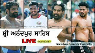 🔴 [Live] Anandpur Sahib North India Federation Kabaddi Cup 01 Mar 2018