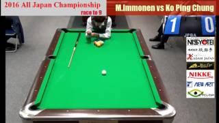 getlinkyoutube.com-2016 All Japan Championship: Mika Immonen vs Ko Pin chung