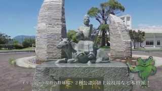 getlinkyoutube.com-小郡・恋人の聖地巡り