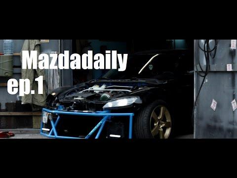 Mazdadaily ep.1 Будущее мазды. Вытянули двигатель. Продаем