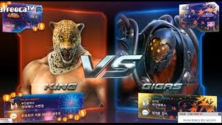 getlinkyoutube.com-Tekken7 King(MBC) vs Gigas(Knee) 鉄拳7 철권7 korea online battle