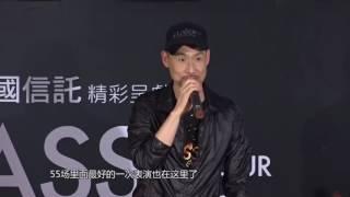 getlinkyoutube.com-《芒果捞星闻》 Mango Star News:张学友认可自己唱歌生涯【芒果TV官方版】
