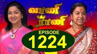 Vaani Rani - Episode 1224 - 30/03/2017