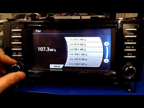 Nissan Serena 26(2010-2015)-русификация, карта России, радио (Xanavi.ru)