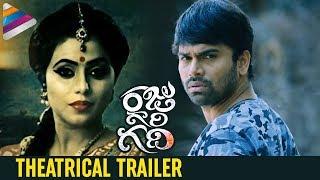 getlinkyoutube.com-Raju Gari Gadhi Movie Trailer   Ashwin Babu   Dhanya Balakrishna   Ohmkar   Telugu Filmnagar