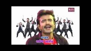 getlinkyoutube.com-DJ Rockstar | RAKESH BAROT | Nonstop | Gujarati DJ Songs 2015 | Full Video Songs