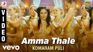 getlinkyoutube.com-Komaram Puli - Amma Thale Video | A.R. Rahman | Pawan Kalyan