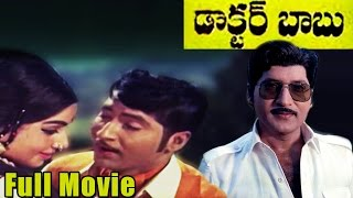 getlinkyoutube.com-Doctor Babu Telugu Full Length Movie || Shoban Babu || MovieTimeCinema
