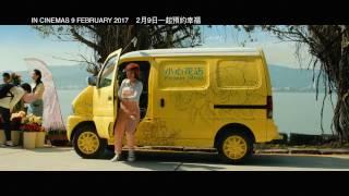 getlinkyoutube.com-52HZ I Love You Malaysia Official Trailer