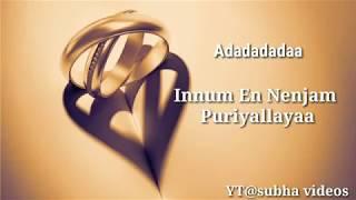 Tamil lyrics WhatsApp status/innum en nejam puriyalaiya ... WhatsApp status/Subha videos