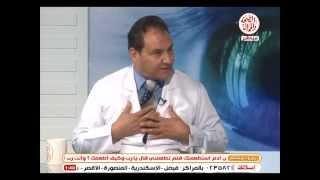getlinkyoutube.com-ALSeha Waljamal - الم اسفل البطن -  xxx- الدكتور علاء رفاعى -