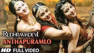 "getlinkyoutube.com-Anthahpuramlo Full Video Song || ""Rudhramadevi"" || Anushka Shetty, Allu Arjun, Rana Daggubati"