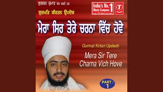 getlinkyoutube.com-Mera Sir Tere Charna Vich Hove (Vyakhya Sahit) (Part - 1)