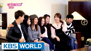 Married not dating ep 11 eng sub