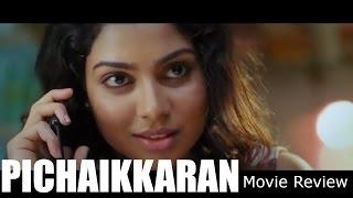 Pichaikkaran - Movie review