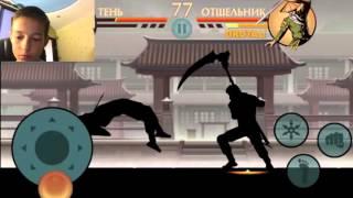 getlinkyoutube.com-Shadow Fight 2 - Бой с Отшельником + Вебка