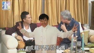 getlinkyoutube.com-【台灣壹週刊】跟成龍打架一定贏?! 甄子丹:李小龍才是真功夫 黎智英巨星練肖話5-4