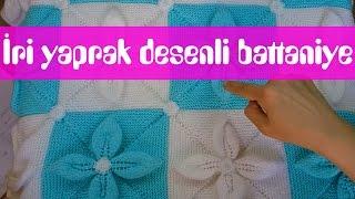 getlinkyoutube.com-Yaprak Desenli 3boyutlu motif işleme bebek battaniyesi yapımı