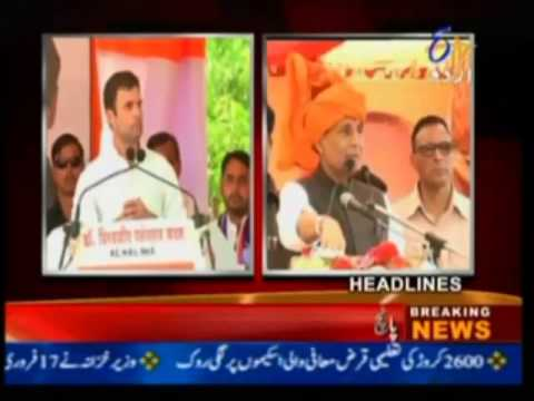 Khabarnama ETV Urdu Today 16/04/2014