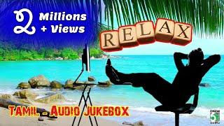 Relaxation songs | Tamil Movie songs - Audio Jukebox