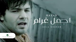 getlinkyoutube.com-Rayan Ahla Gharam ريان - اجمل غرام