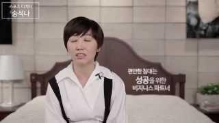 getlinkyoutube.com-스포츠마케터 송석나