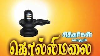 getlinkyoutube.com-Aagaya Gaigai Kollimalai